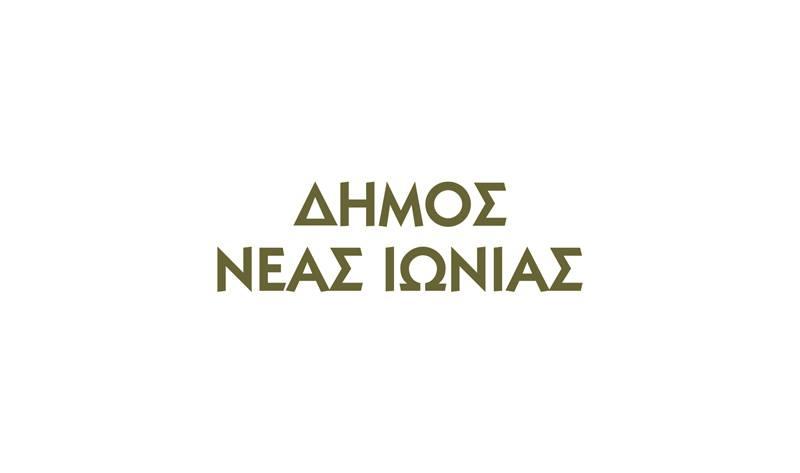 Municipality of Nea Ionia